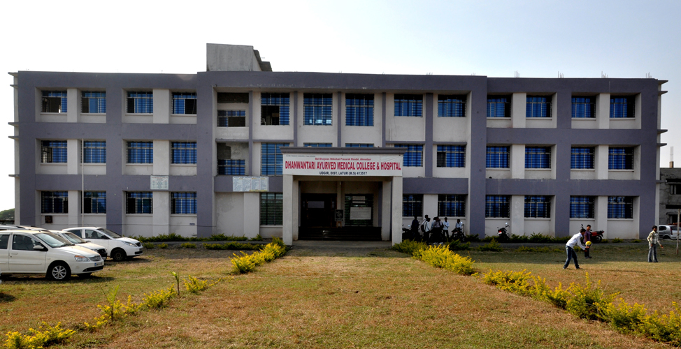 college-front